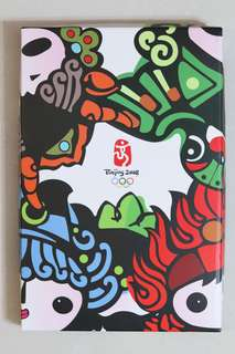 2008北京奧運紀念筷子
