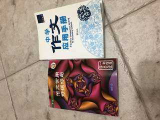 Chinese Book composition secondary
