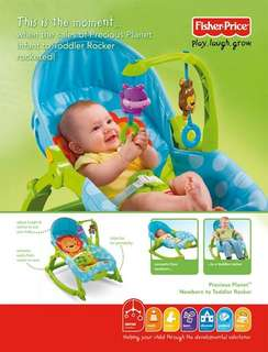Firsher price rocker (plastic) color green