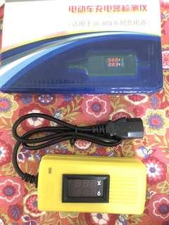 charger tester battery voltage 36v to 80v