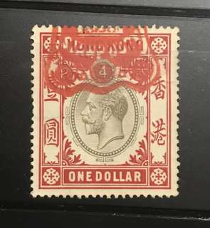 Hong Kong $1 King George V Red $1 stamp fiscal Used