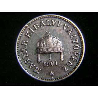 1901年奧匈帝國匈牙利皇冠2費勒銅幣(奧皇法蘭士約瑟時期)