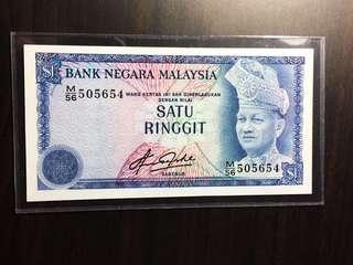 Malaysia 4th series one dollar