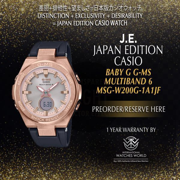 CASIO JAPAN EDITION BABY G G-MS ROSE GOLD CASE W BLACK BAND MSG-W200G-1A1JF  MULTIBAND 6  210e9af1e83