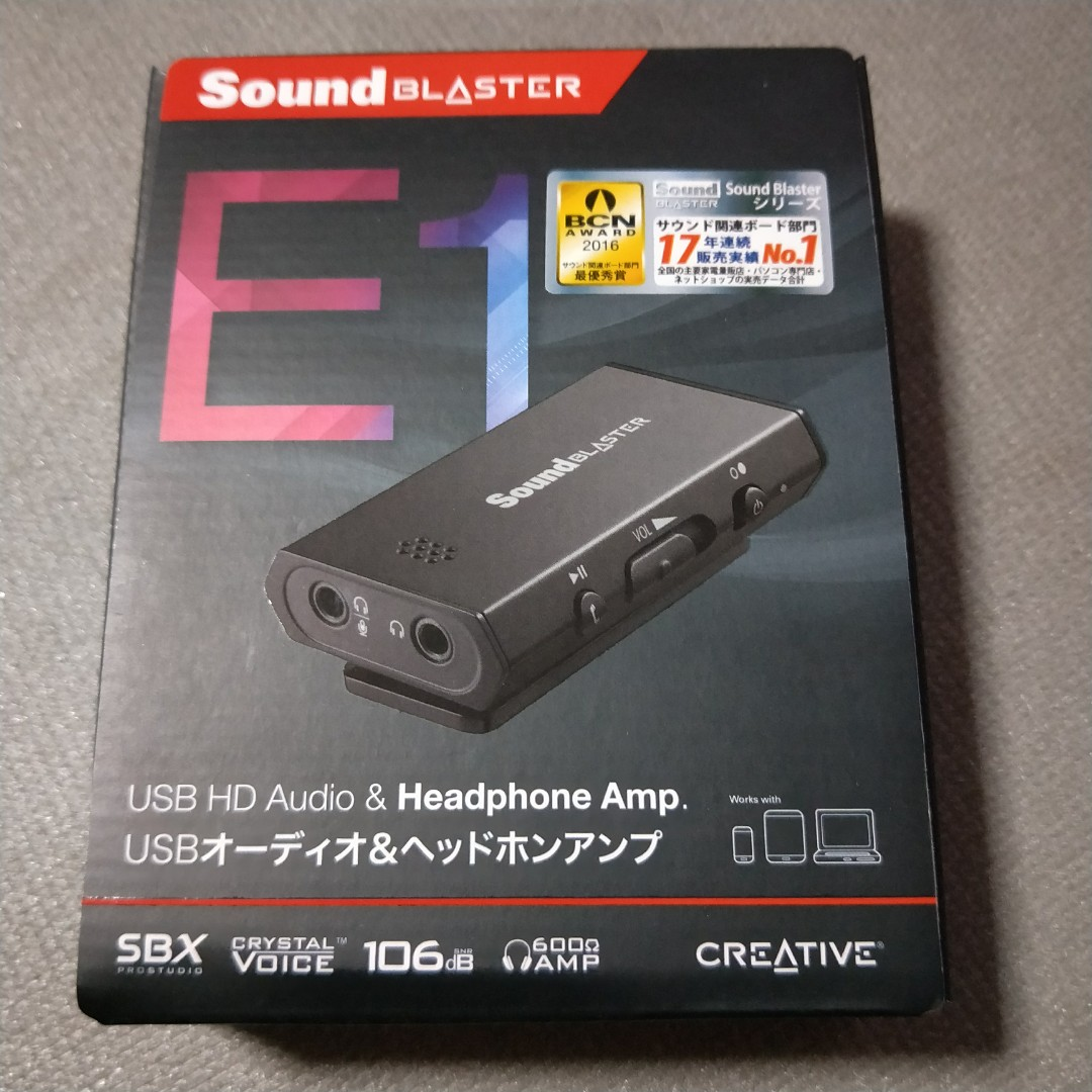 Creative Sound Blaster E1, Electronics, Others on Carousell