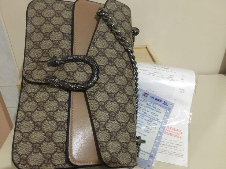 Gucci Dionysus Bag  3b29a26598