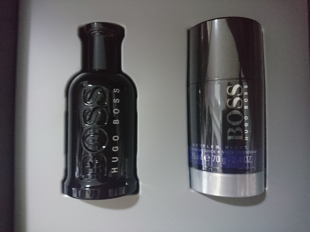 hugo boss bottled night gift set