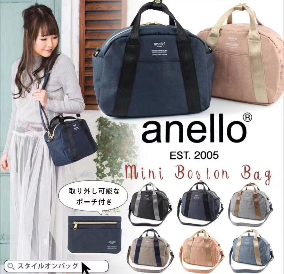 b915c601c3 Re-Stock] Japan Anello 2 Way Mini Boston Shoulder Sling Bag ...
