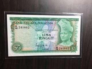 Malaysia first series five dollar