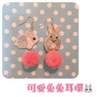 可愛兔兔3D立體耳環🐰