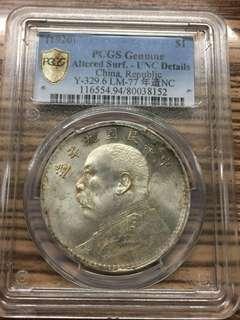 China 1920 Yuan Shih Kai UNC details coin