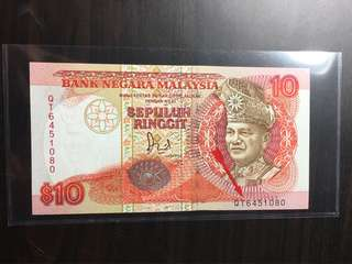 Serial number shift error 🌟 Malaysia 6rh series ten dollar