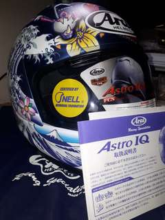 Arai Oriental Helmet Astro IQ