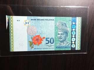 Cutting error 🌟 Malaysia 12th series fifty dollar