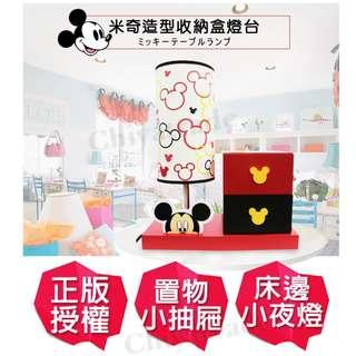 【迪士尼Disney】米奇造型燈台 檯燈 小夜燈 兒童夜燈 迷你兩層抽屜(台灣製正版授權)