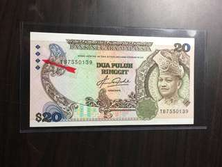 Malaysia first twenty dollar note(UNC)