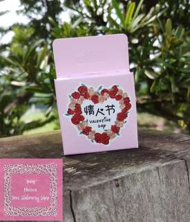Set of 45pcs Romantic Message To The Lover Sticker Pack