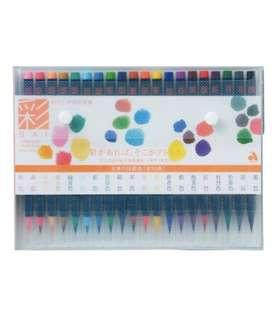 "Akashiya Watercolor Brush Pens - ""Sai"" Set of 20 Assort. Colors"