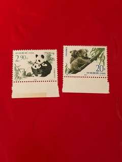 中國郵票1995-15