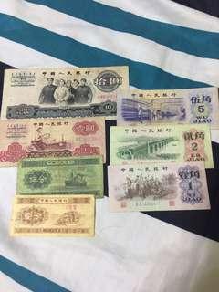 1953年/1960年/1962年第三版人民币散票。