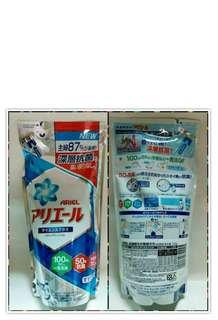 🚚 現貨 ARIEL 超濃縮抗菌防臭洗衣精補充包