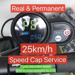Speed cap service 25km/h