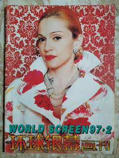 Madonna Evita World Screen Vintage Magazine Chinese Elle Vogue Bazaar