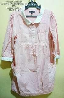 Maternity/Nursing Dress(Top)
