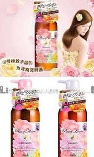 日本連線預購限時團Kose 高絲保加利亞玫瑰洗髮/潤髮系列