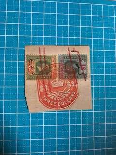 King George $3 stamp 1926