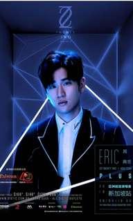 ERIC 22 Twenty Two Asia Tour