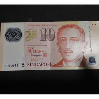 """$10 portrait note with number ending in """"8118"""""""
