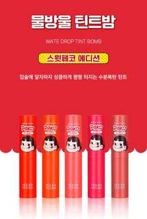 (P.O.) HOLIKA HOLIKA X PEKO MILKY WATER DROP LIP TINT