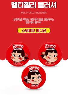 (P.O.) HOLIKA HOLIKA X PEKO MILKY MELTY JELLY BLUSHER