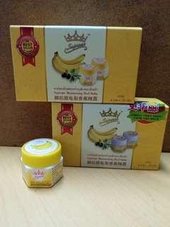 泰國皇冠牌香蕉膏 20g