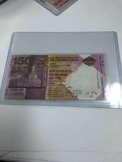 UNC香港汇丰银行150周年纪念钞