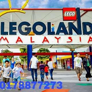 Legoland e-tickets