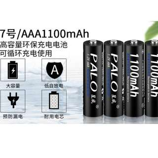 4 Rechargeable AAA Battery for $5
