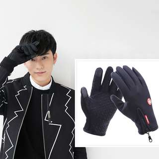 Motorcycling gloves (waterproof)