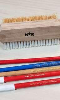 香港政府HKG木筆鉛筆水筆刷子全套