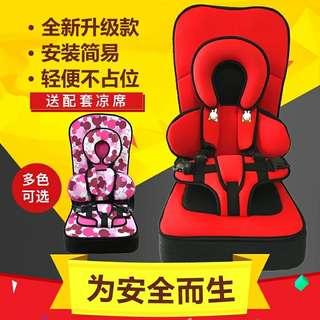 🚚 簡易兒童安全座椅寶寶幼兒安全帶套嬰兒汽車用便攜式車載坐墊0-12平價汽車安全座椅超值