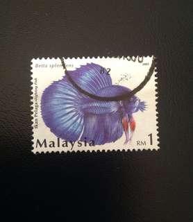 Malaysia 2003 Fighting Fish $1 Used (0355)