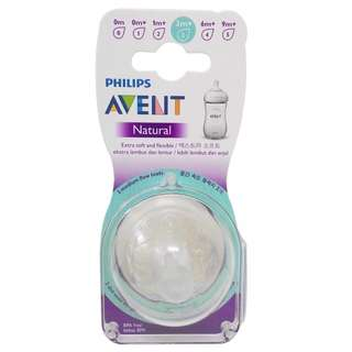 Philips AVENT Natural Range Teats (Twin Pack) - Medium Flow
