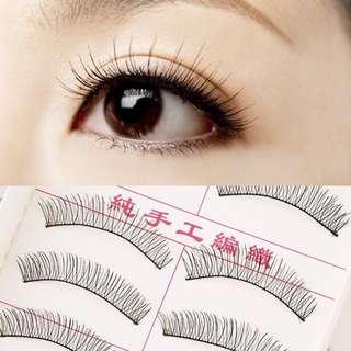 258- 10 Pairs Fake Eyelashes