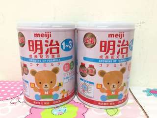 🚚 明治奶粉1~3歲適用