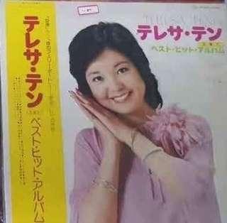 鄧麗君日版黑膠唱片