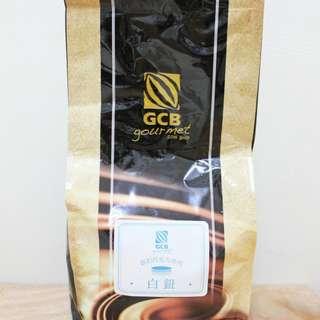 🚚 GCB特級純白鈕扣巧克力1kg裝(烘焙專用)