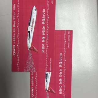 Korea! Eastar Jet Ticket