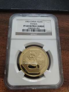 1983 China Proof Panda Brass coin
