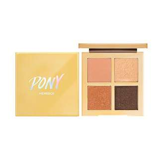 BNIB Pony Effect x Memebox Eyeshadow palette limited edition